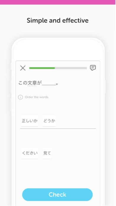 Bunpo: Learn Japanese Screenshot