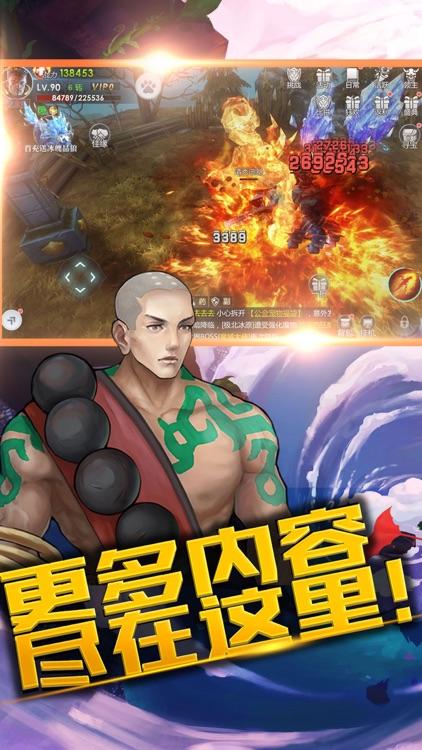 混沌起源-圣灵觉醒 screenshot-4