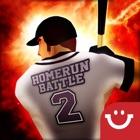 HB2 PLUS icon