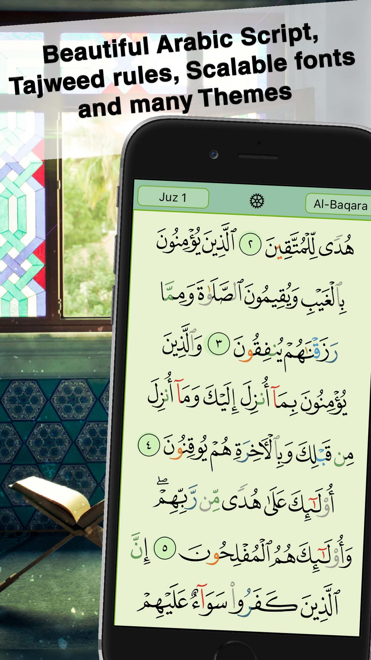 Quran Majeed – القرآن Ramadan Screenshot