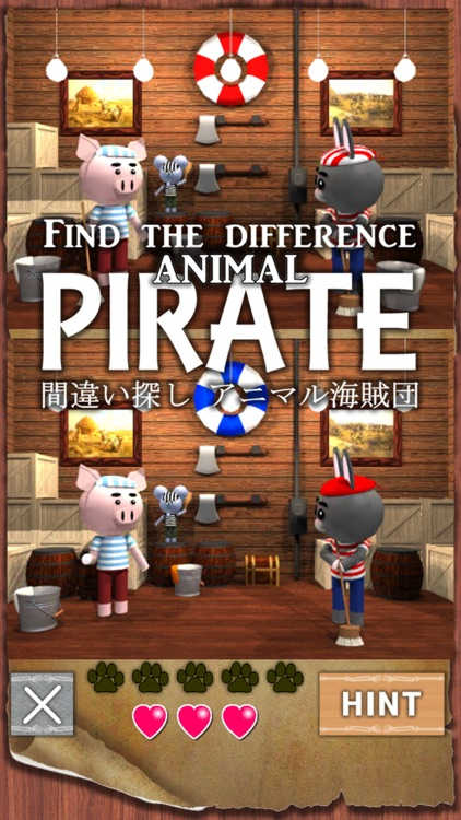 Pirate【Find the difference】