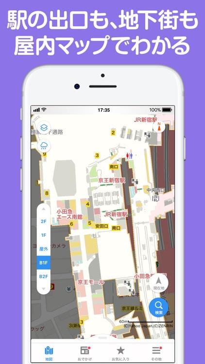 Yahoo! MAP screenshot-5