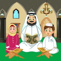 تعليم القرآن الكريم المعلم