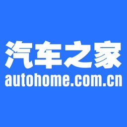 Autohome-new&Used Car For Sale