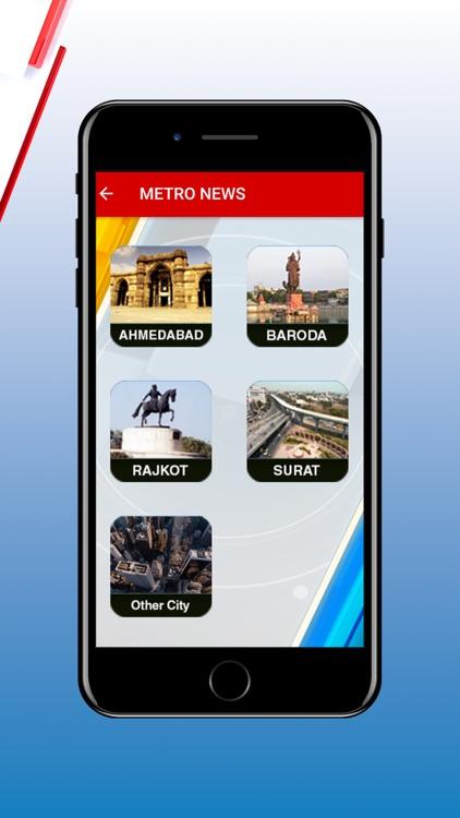 Sandesh News TV screenshot-3