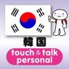 3人の美少女と学ぶ韓国語単語