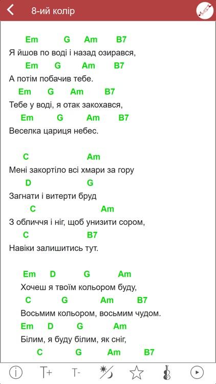 ПРИ ВАТРІ screenshot-4
