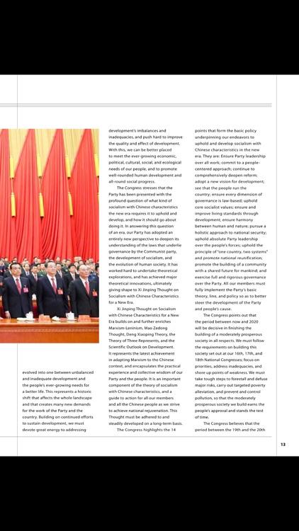 Beijing (English) screenshot-4