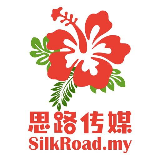 SilkRoad.my