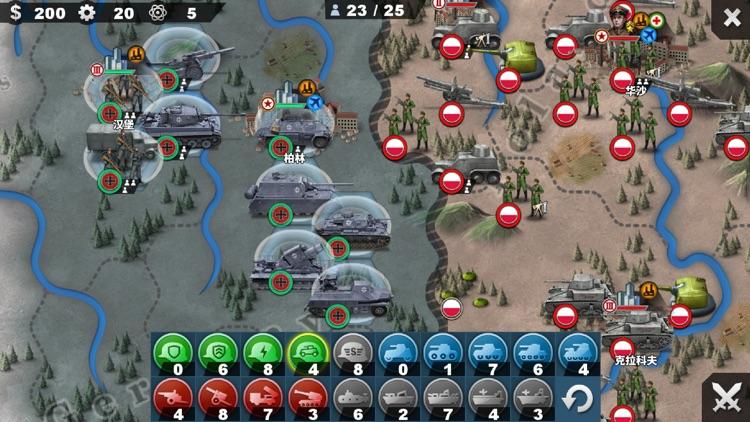 世界征服者4 screenshot-3