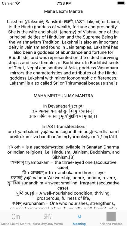 Maha Laxmi Mantra With Audio screenshot-3