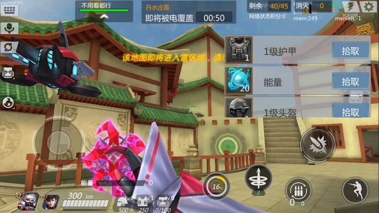 绝地枪战 - 枪战射击手游 screenshot-3