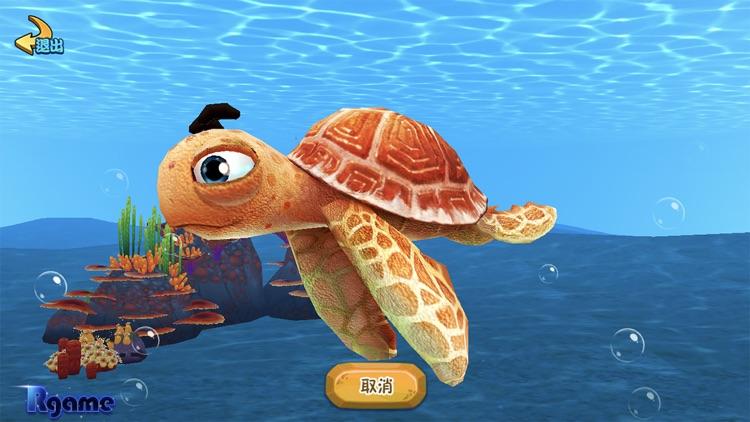 AR海洋动物百科