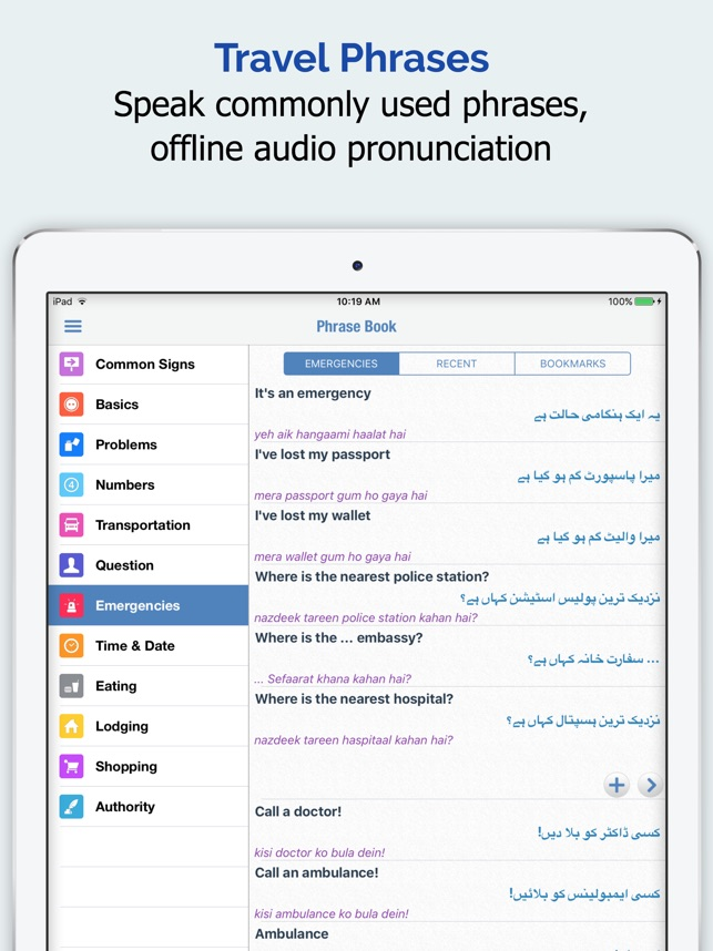 Urdu Dictionary + on the App Store