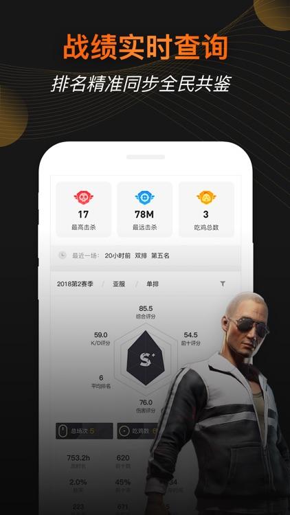 V6电竞—专业电竞赛事平台 screenshot-3