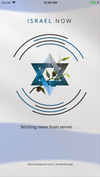 Israel Now screenshot two