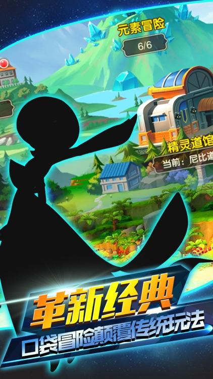 口袋梦幻对决-最热血究极体ARPG动作手游 screenshot-4