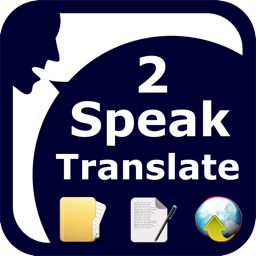 SpeakText 2