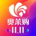 奥莱购-华南城奥特莱斯官方购物平台