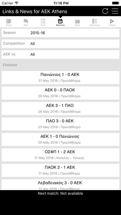 Links & News for AEK Athens screenshot three