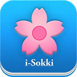 i-Sokki Japanese Vocabulary