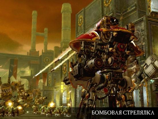 Warhammer 40,000: Freeblade на iPad