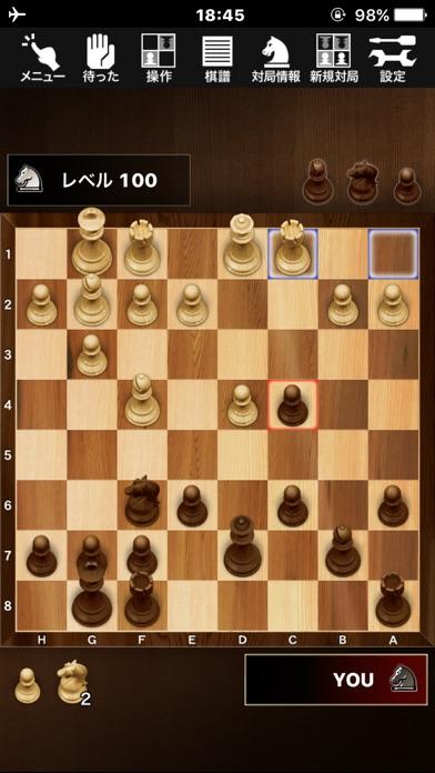 ザ・チェス ~Crazy Bishop~のスクリーンショット2