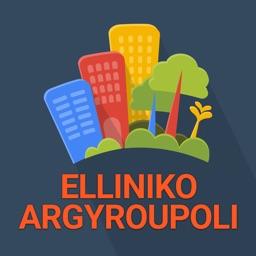 IMC: Hellinikon-Argyroupoli