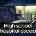 High school escape:Secret room icon