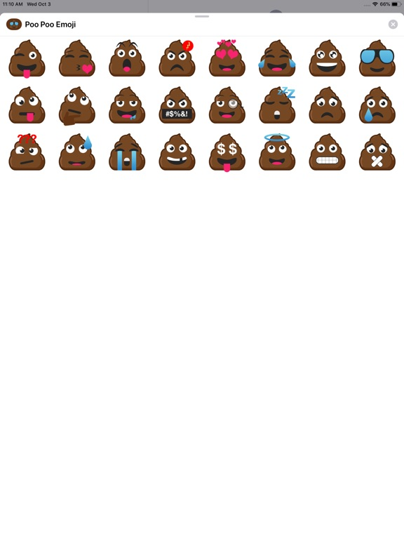 Famous Poo screenshot 4