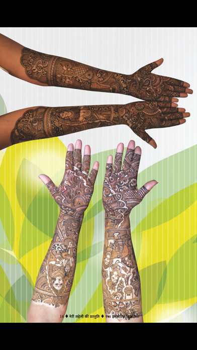 Recipe and Mehendi screenshot 4