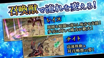 Fantasy Earth Genesisスクリーンショット4