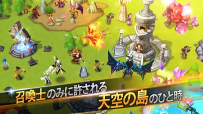 サマナーズウォー: Sky Arena ScreenShot2