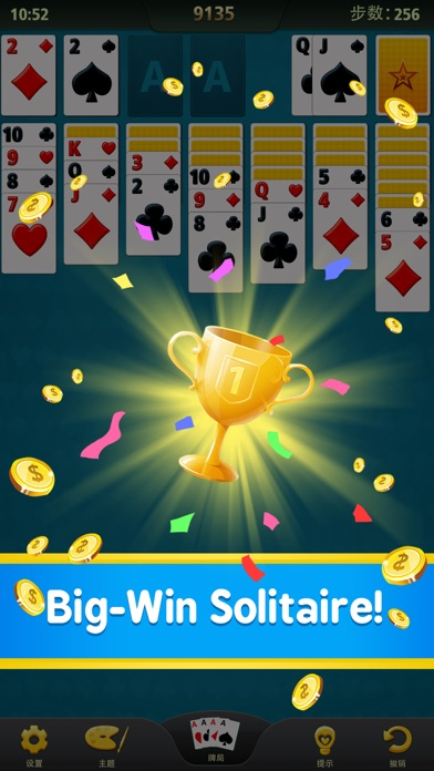 Solitaire Mania - Classic Card-3