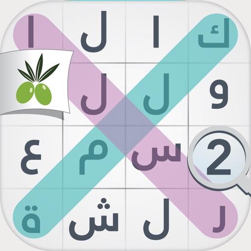 كلمة السر الجزء الثاني - لعبة