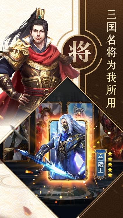 绝世雄豪 screenshot-4