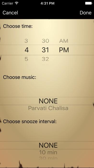 download Parvati Chalisa apps 4