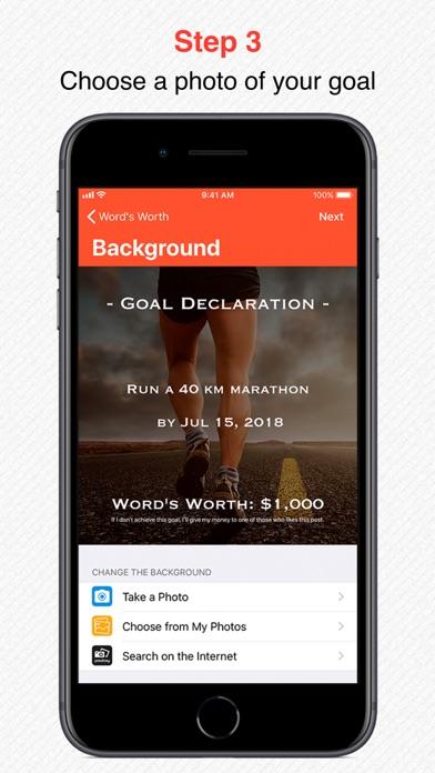 Goal Publisher - publish goals screenshot four