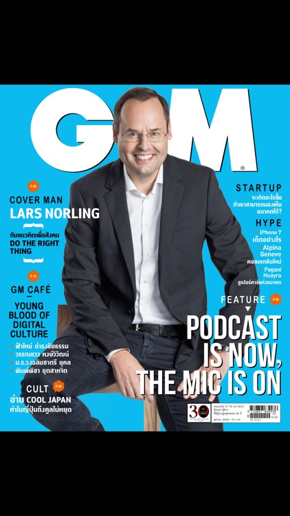 GM Magazine
