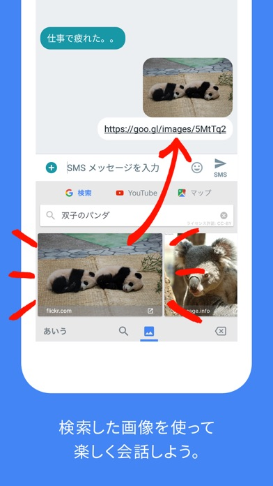 Gboard screenshot1