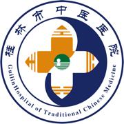 桂林中医院OA