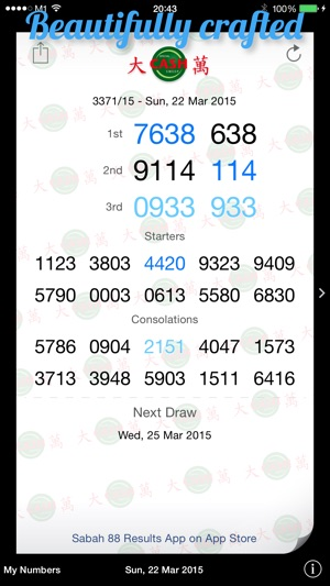 Special Cash Sweep Results on the App Store