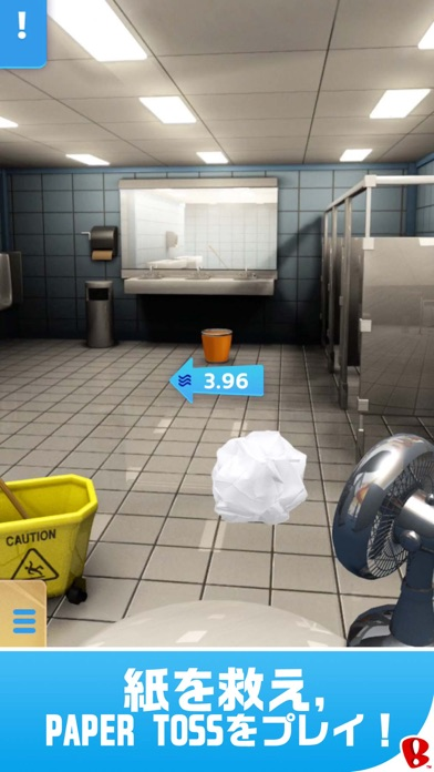 Paper Toss ScreenShot3