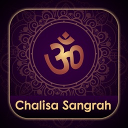Chalisa Sangrah Audio & Lyrics