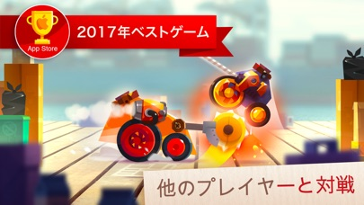 CATS: Crash Arena Tur... screenshot1