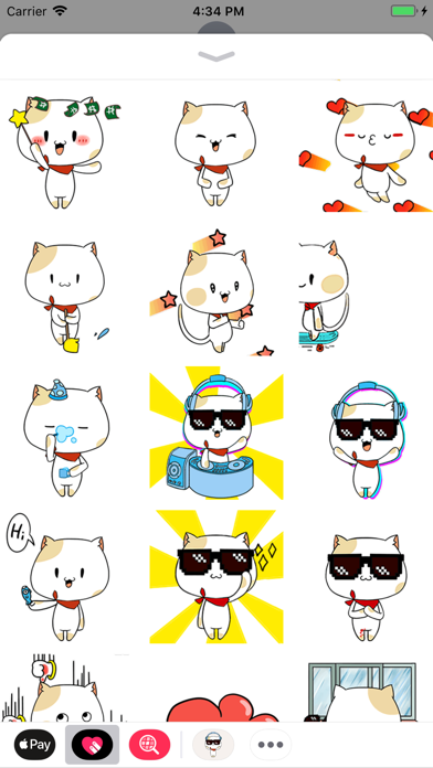 Cool Cat Animated Stickers screenshot one