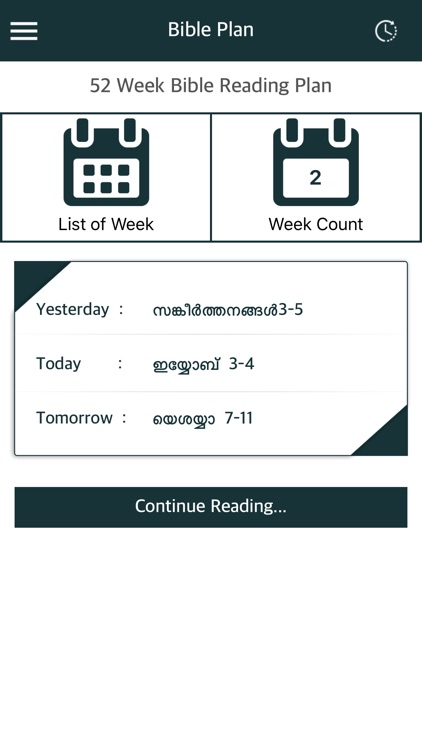 Malayalam Bible with Audio by Nua Trans Media