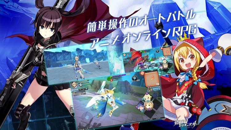 叛逆性ミリオンアーサー screenshot-4
