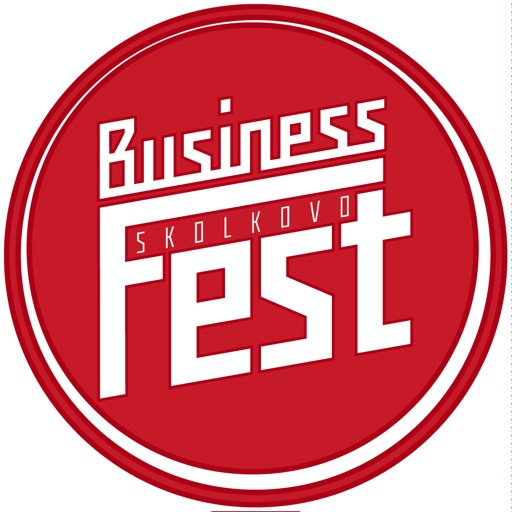SKOLKOVO Business Fest 2017