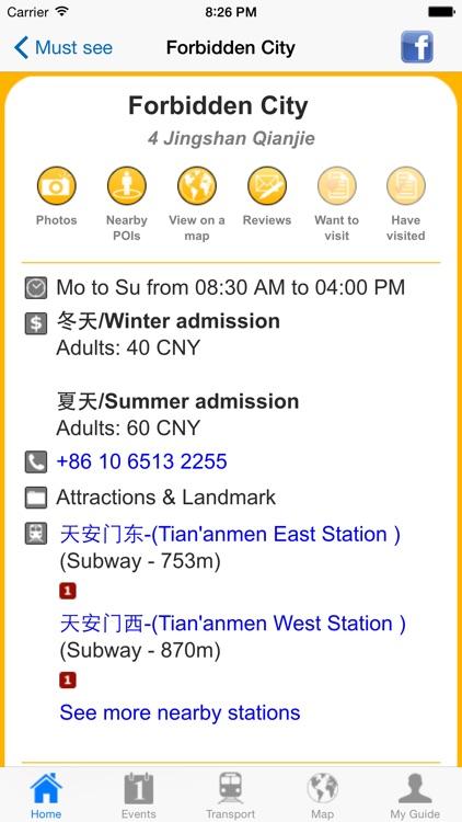 Beijing Travel Guide Offline screenshot-4